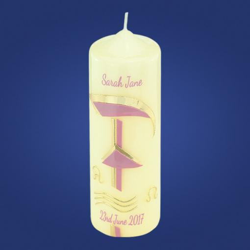 Pink PX Baptism Candle